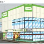 7月11日、東京都中野区に「コープ中野鷺宮店」をオープンします