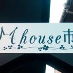 Mhouse市ヶ谷の301号室の募集をいたします。