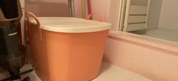 中野区の女性専用シェアハウス「都立de集う」洗面所ストック籠交換