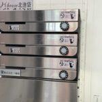 北池袋のDIYも楽しめるペット可賃貸「Mhouse北池袋DIY」のポストに「NO POSTING」シールを貼りました。