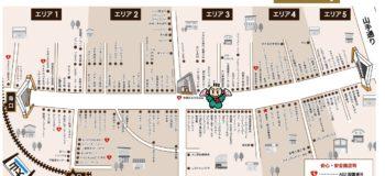 北池袋の女性専用シェアハウス「息吹noie」遊座周辺MAP